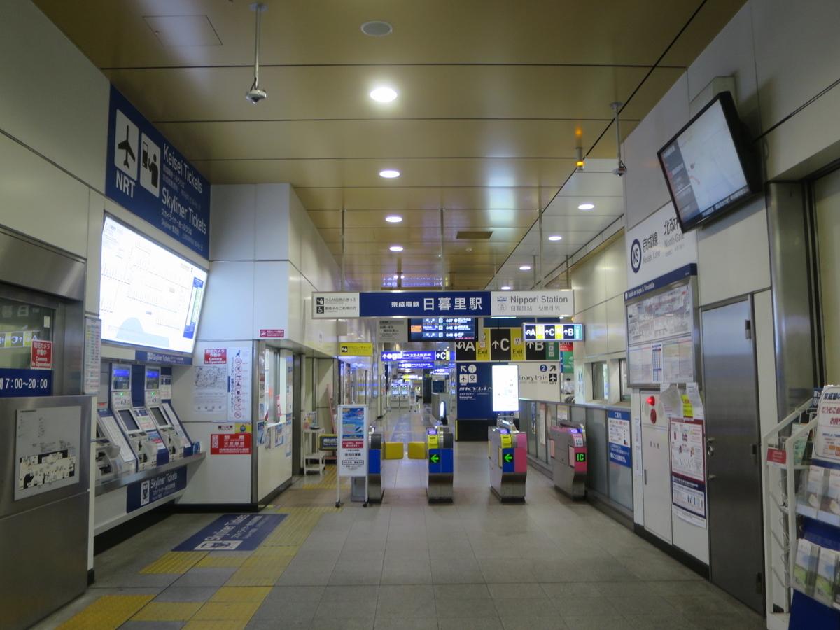 f:id:Sakasegawa3019:20200901051739j:plain