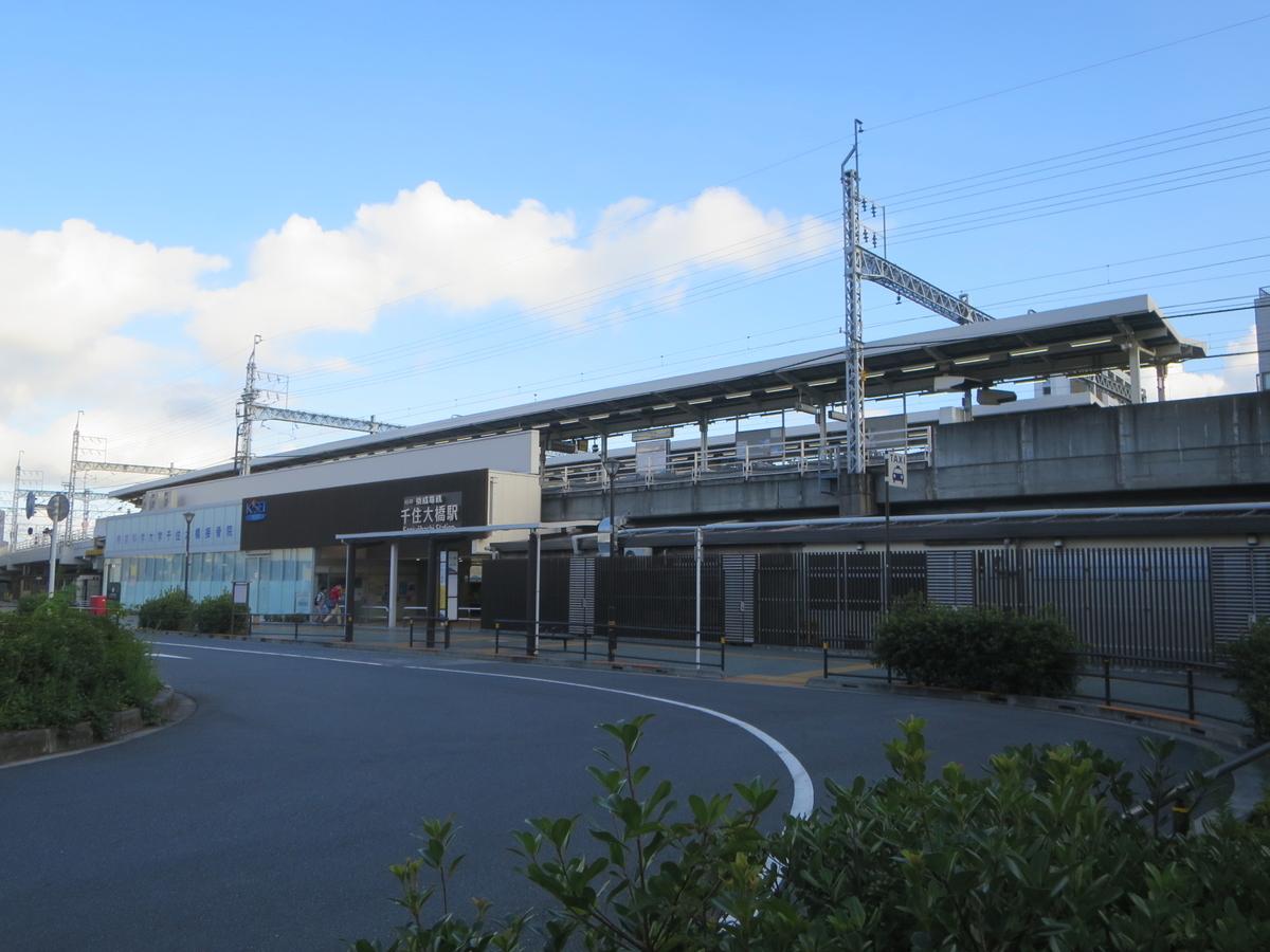 f:id:Sakasegawa3019:20200901054247j:plain