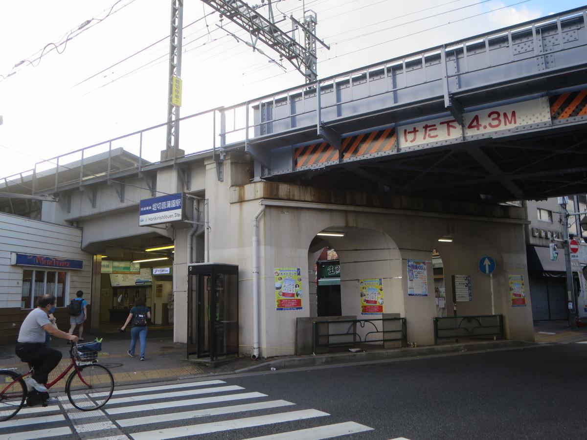f:id:Sakasegawa3019:20200901060213j:plain