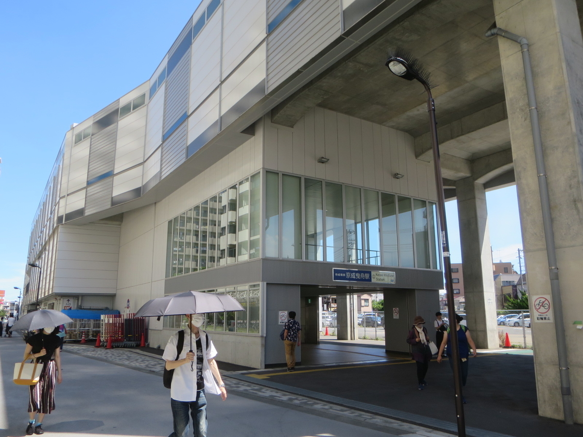 f:id:Sakasegawa3019:20200901064159j:plain