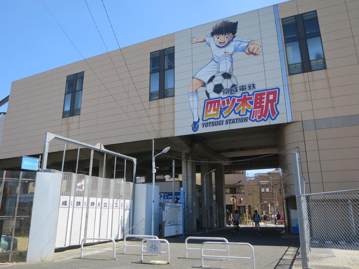 f:id:Sakasegawa3019:20200901065648j:plain