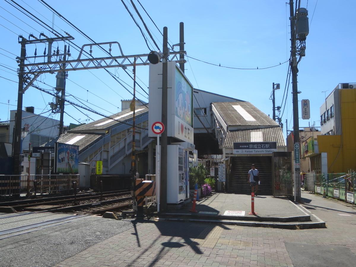 f:id:Sakasegawa3019:20200901070710j:plain