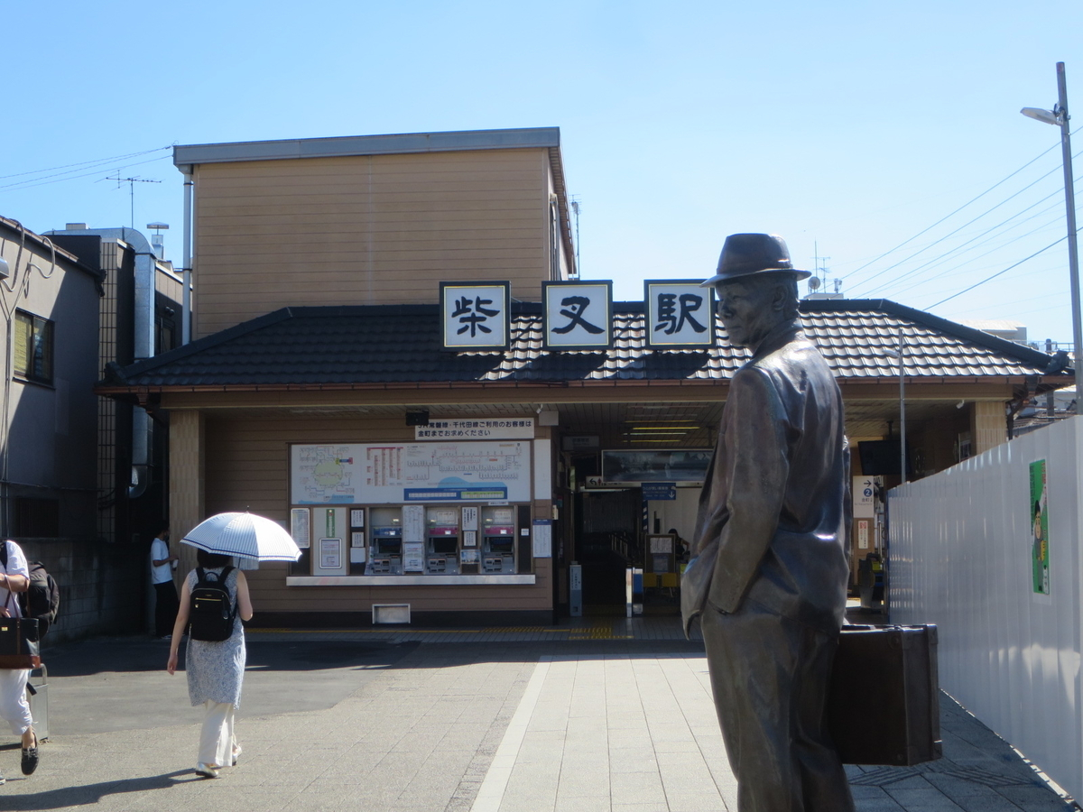 f:id:Sakasegawa3019:20200901073042j:plain