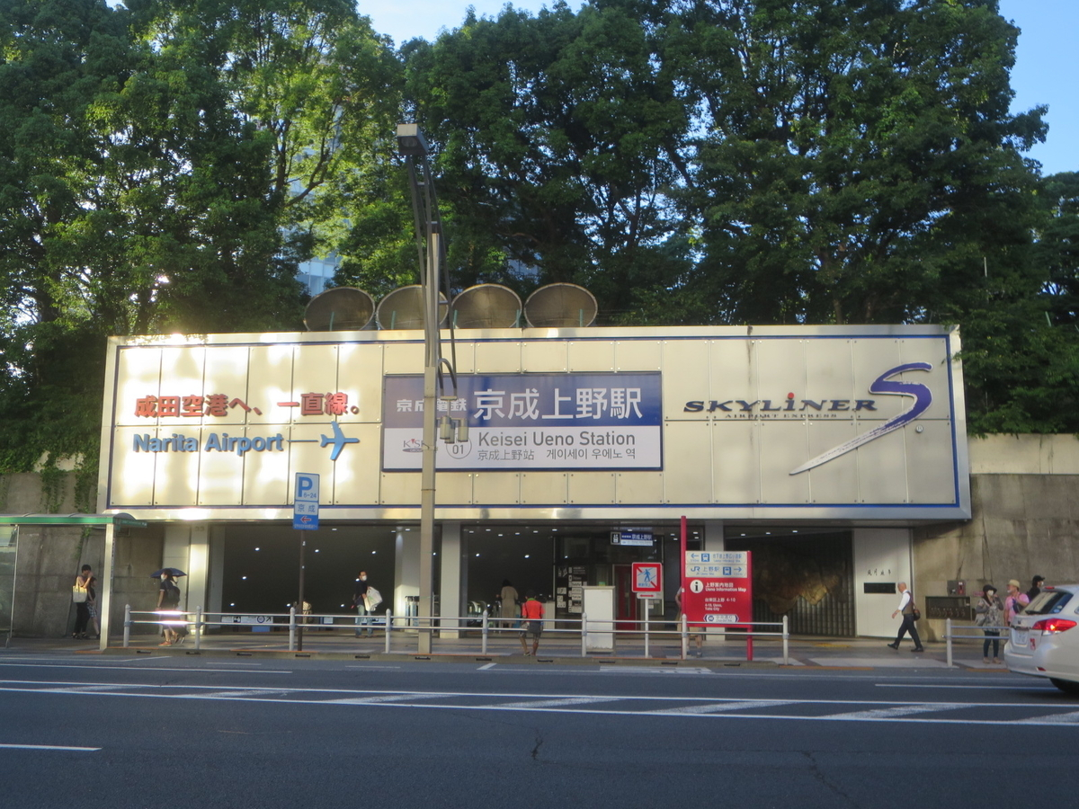 f:id:Sakasegawa3019:20200901074511j:plain