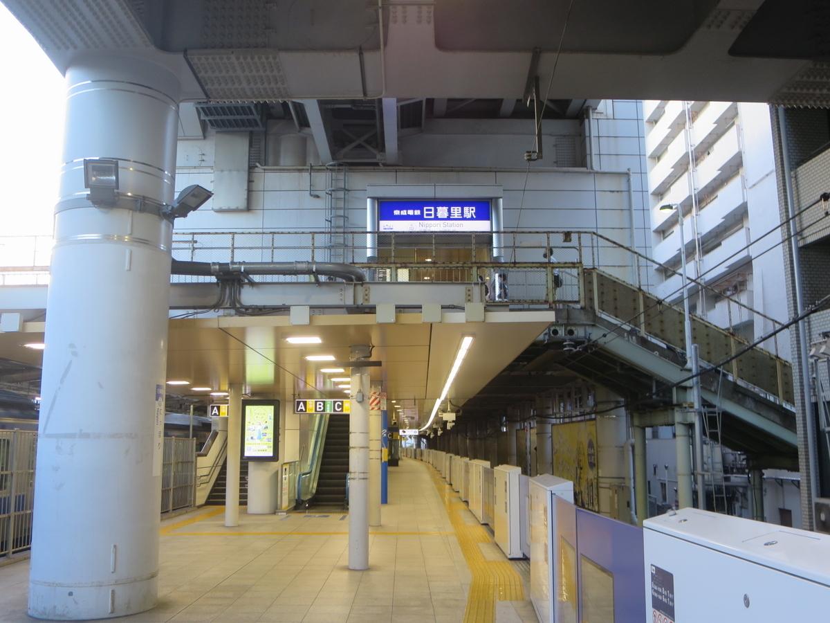 f:id:Sakasegawa3019:20200901075904j:plain