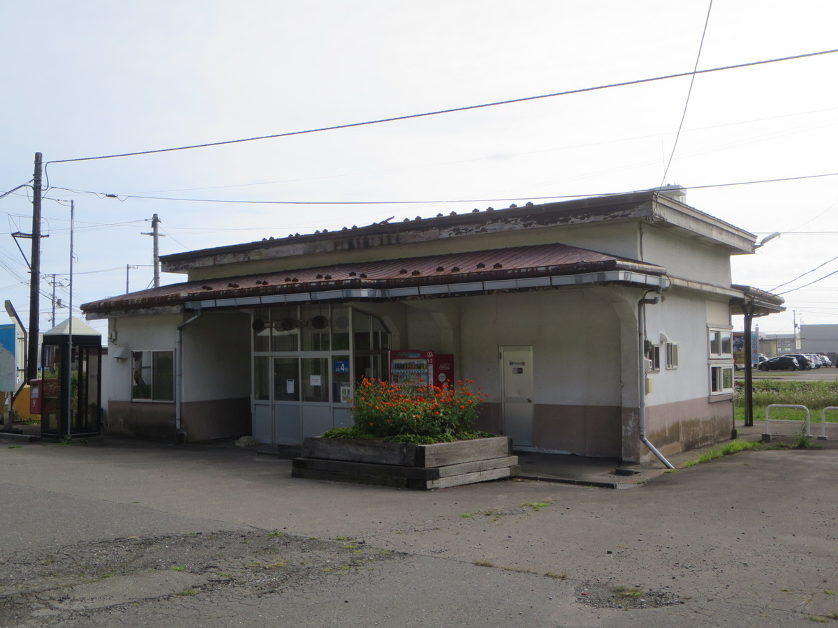 f:id:Sakasegawa3019:20200913071839j:plain