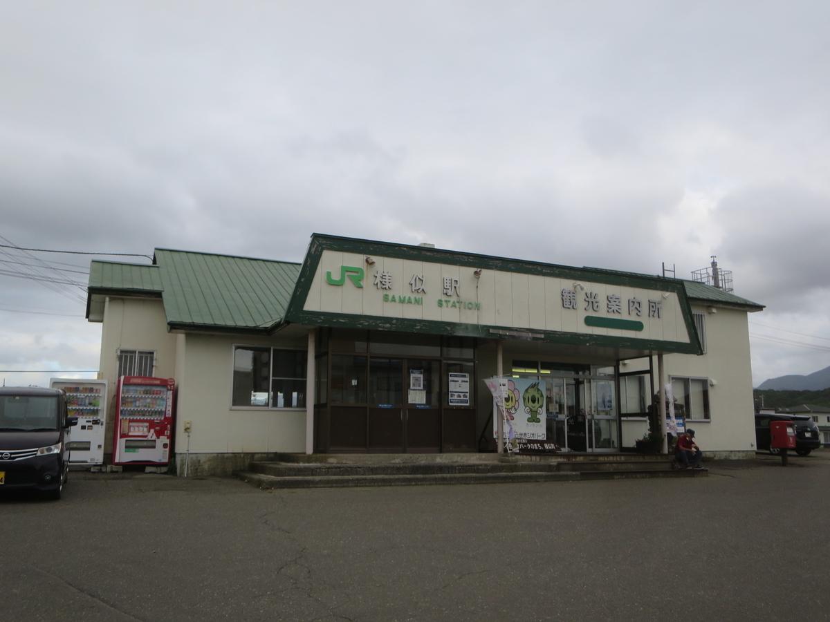 f:id:Sakasegawa3019:20200914054851j:plain
