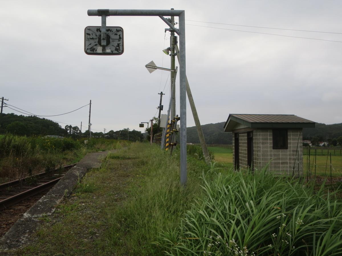 f:id:Sakasegawa3019:20200914062304j:plain