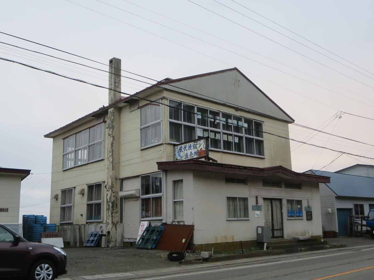 f:id:Sakasegawa3019:20200914065131j:plain