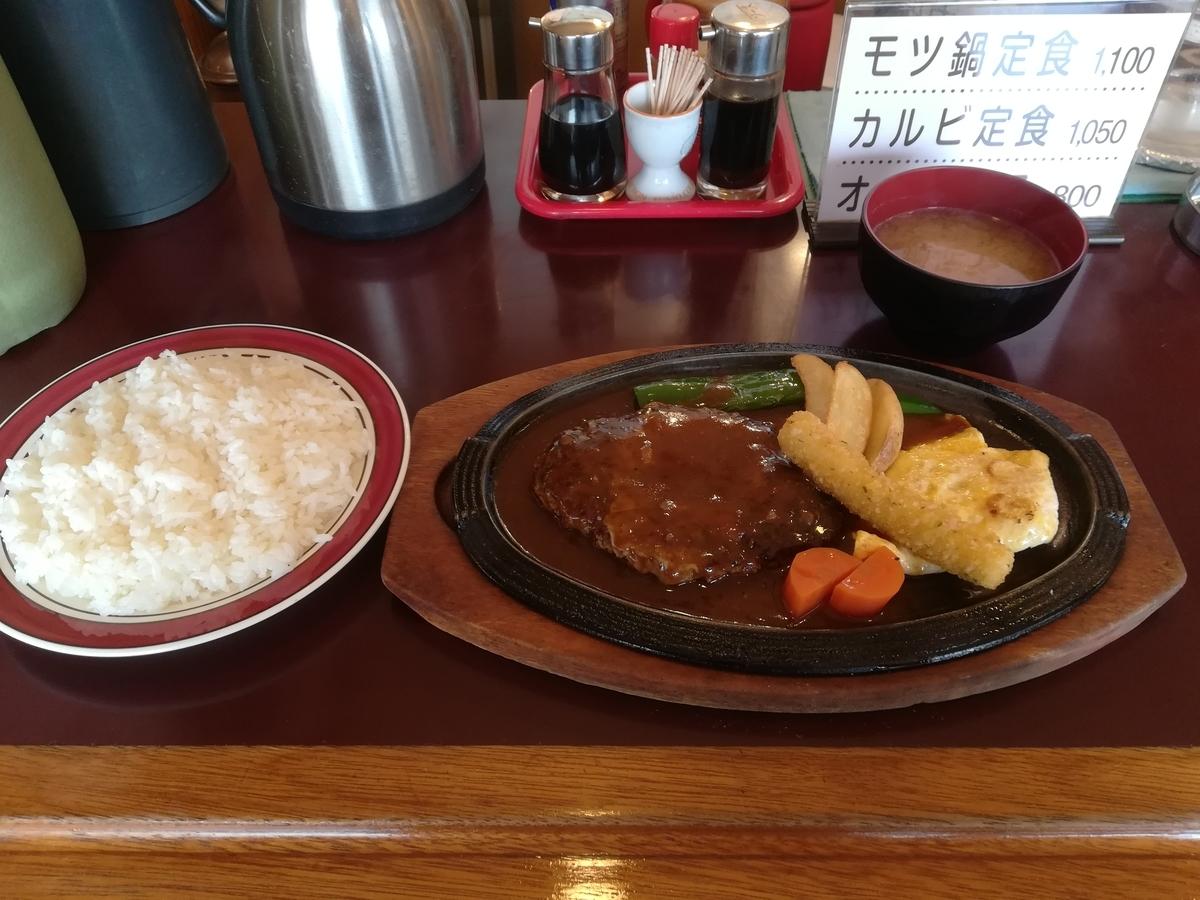 f:id:Sakasegawa3019:20200915080127j:plain