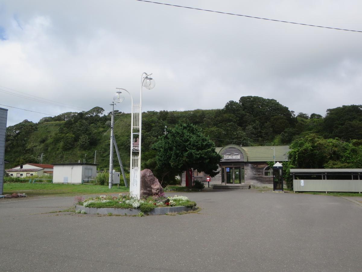 f:id:Sakasegawa3019:20200915092258j:plain