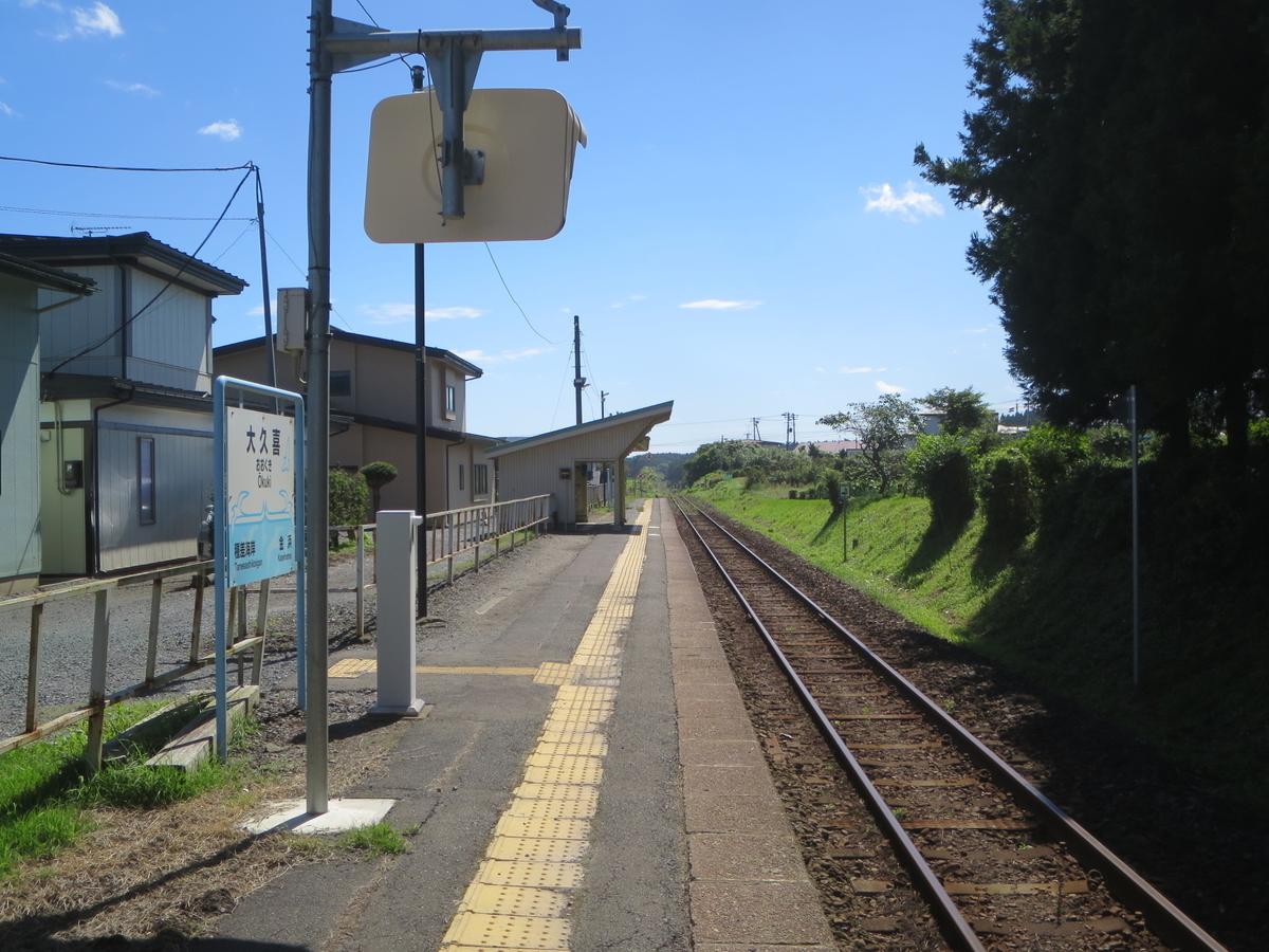 f:id:Sakasegawa3019:20201004060352j:plain