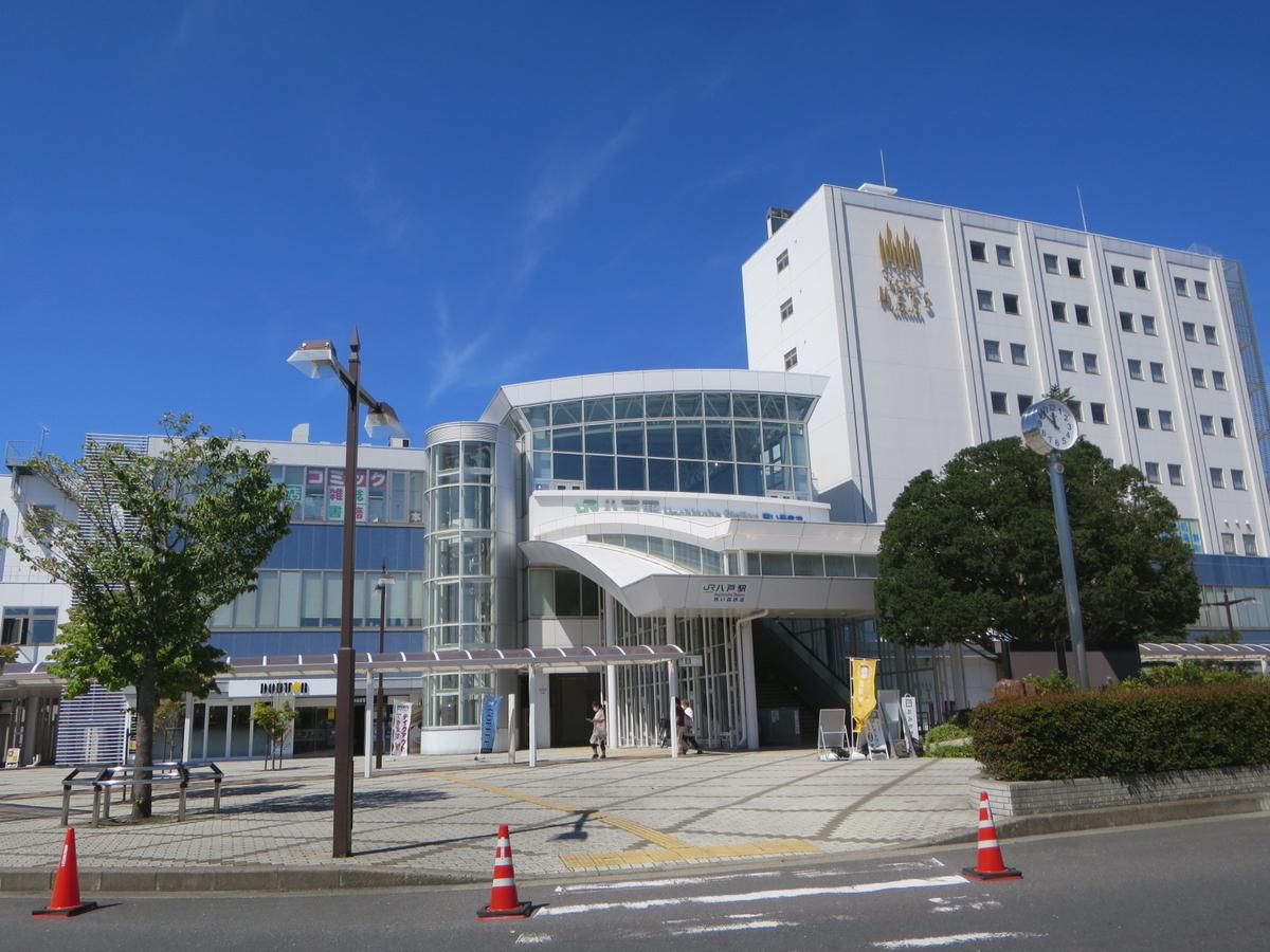 f:id:Sakasegawa3019:20201004060948j:plain