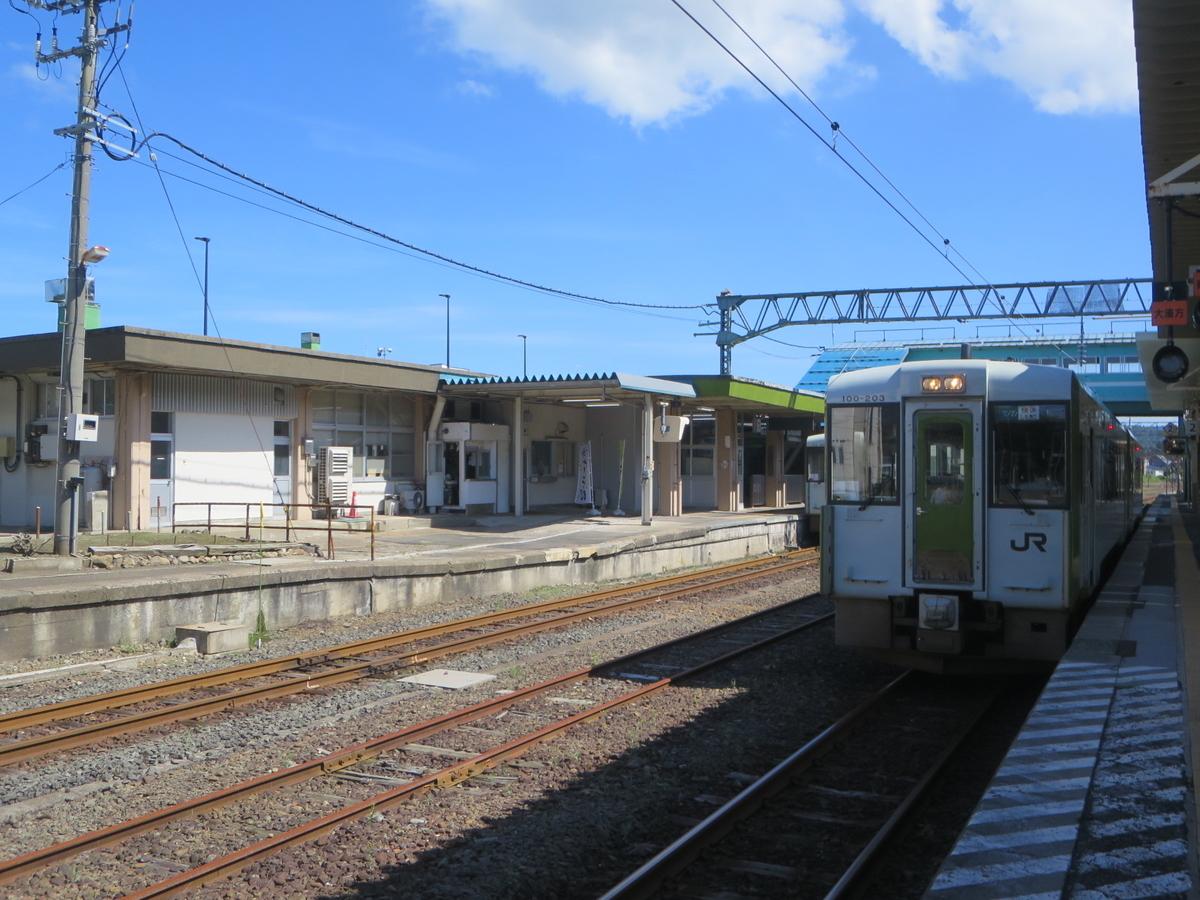 f:id:Sakasegawa3019:20201004061832j:plain