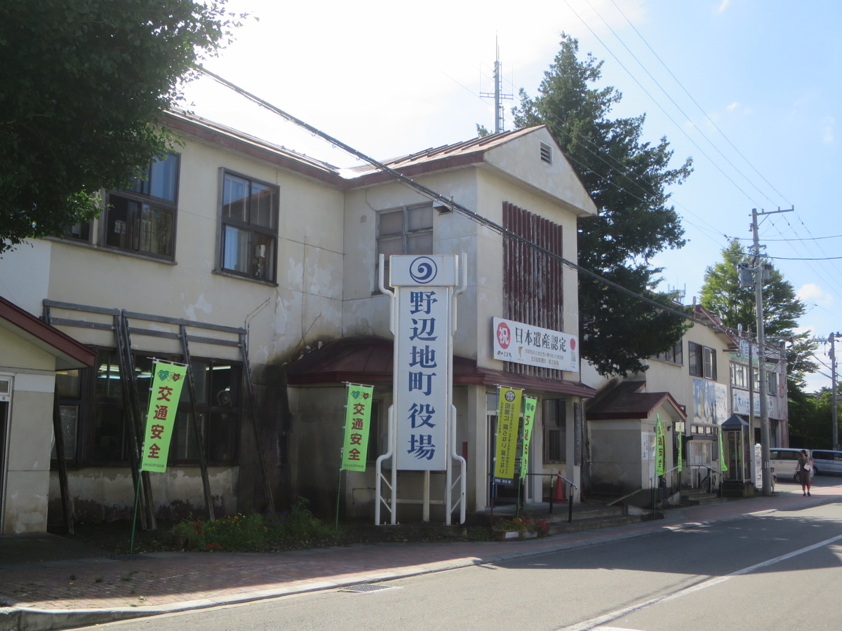 f:id:Sakasegawa3019:20201004063517j:plain