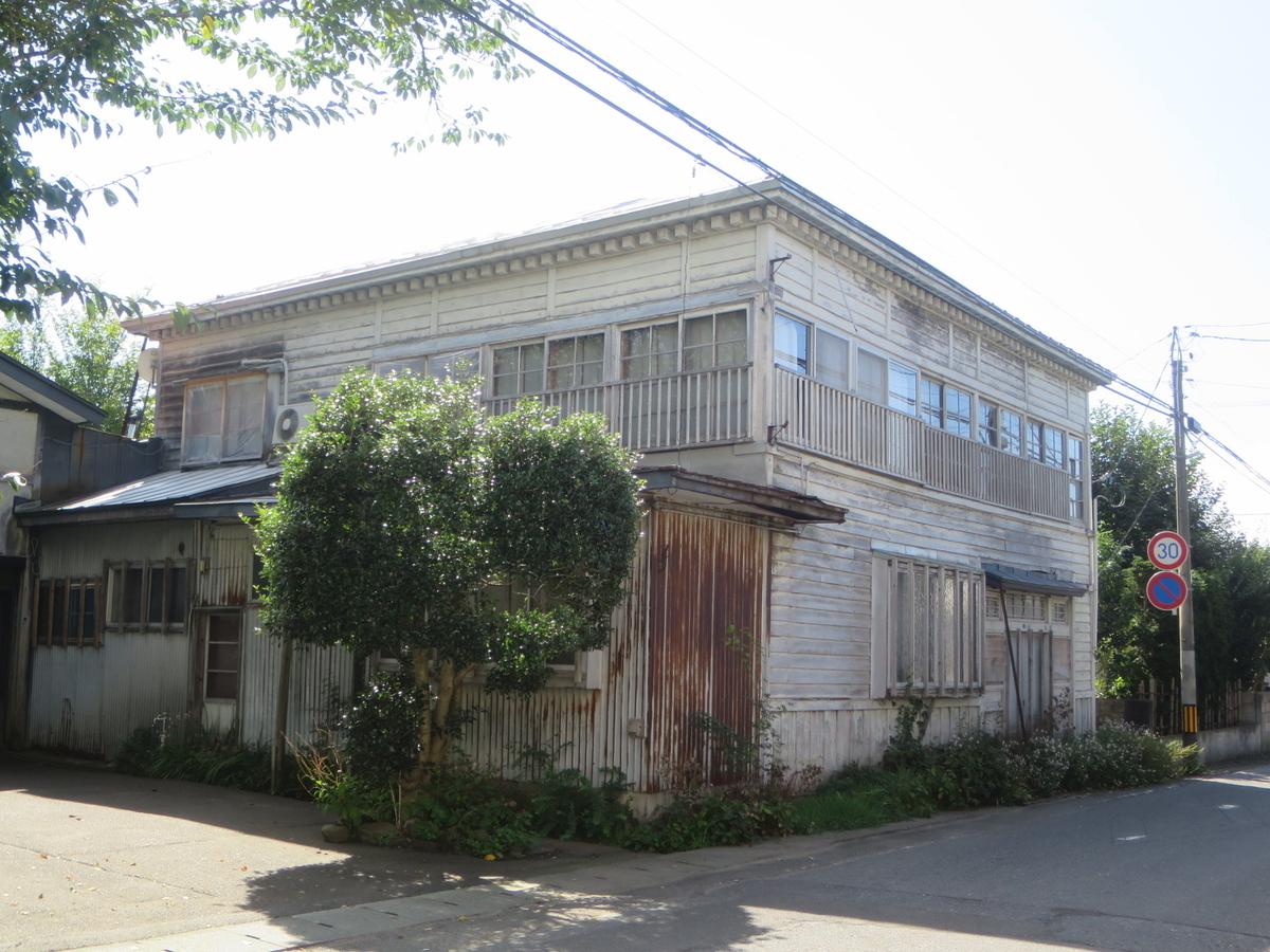 f:id:Sakasegawa3019:20201004064657j:plain