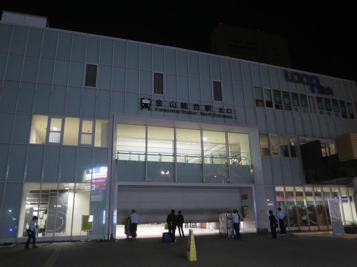 f:id:Sakasegawa3019:20201013052205j:plain