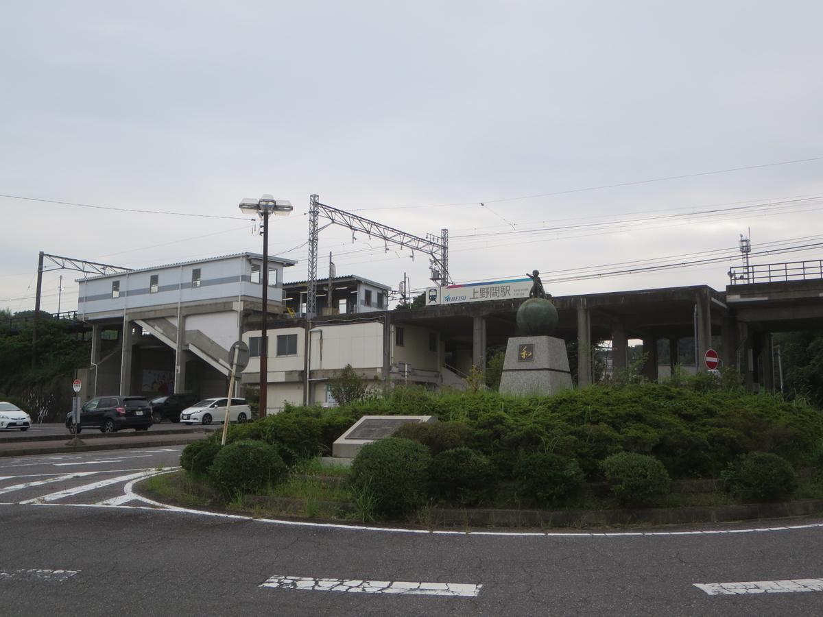 f:id:Sakasegawa3019:20201013060303j:plain