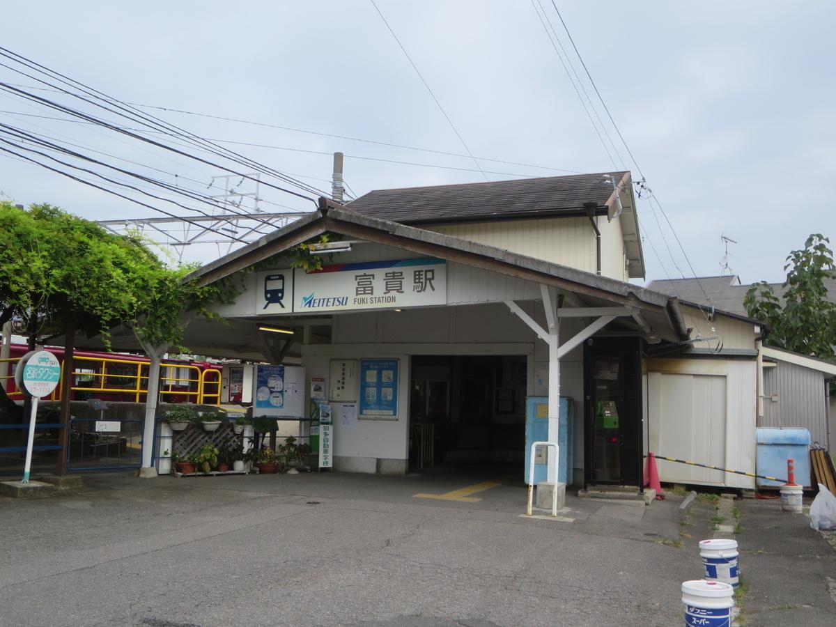 f:id:Sakasegawa3019:20201013060939j:plain