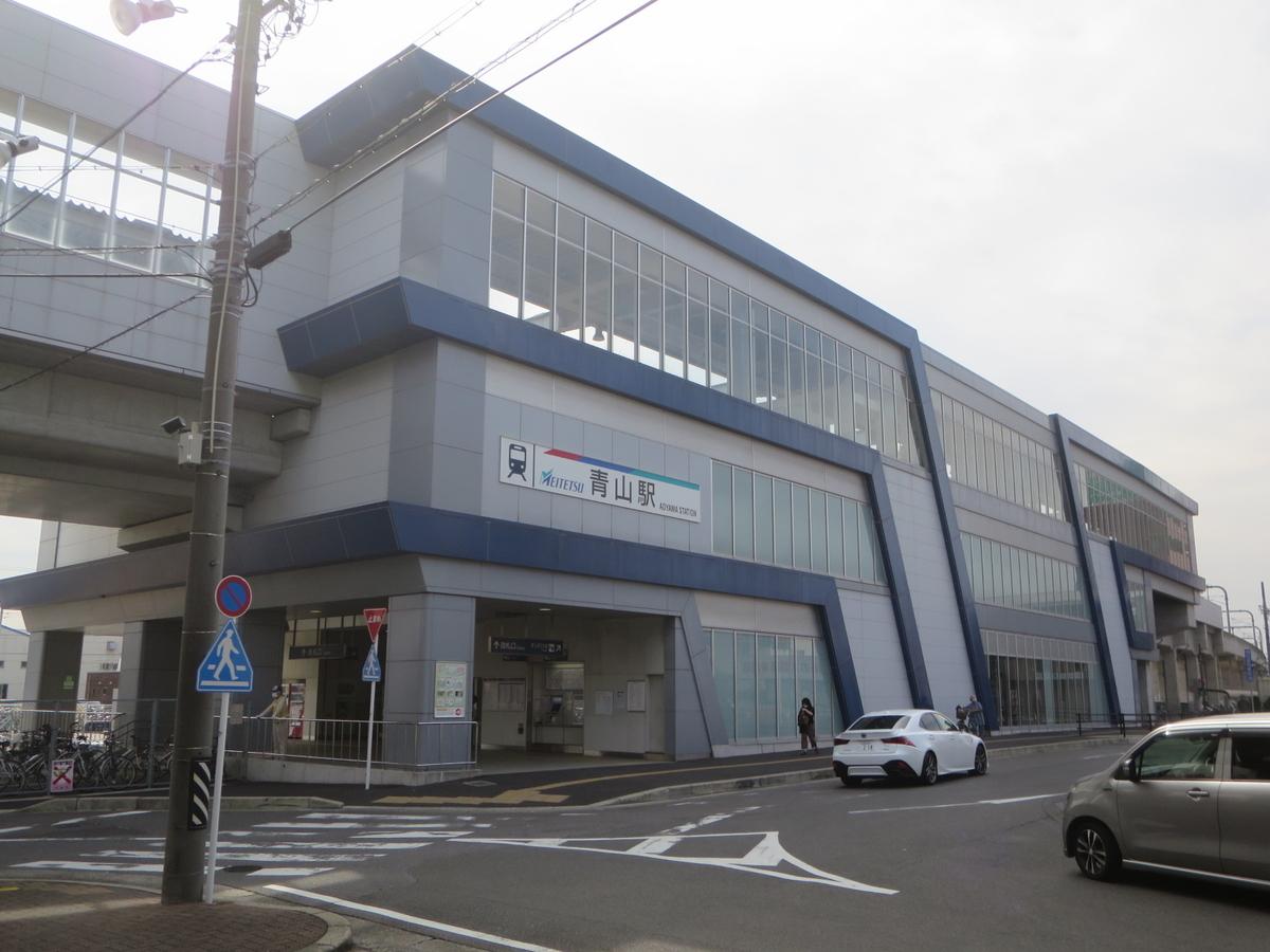 f:id:Sakasegawa3019:20201013063249j:plain