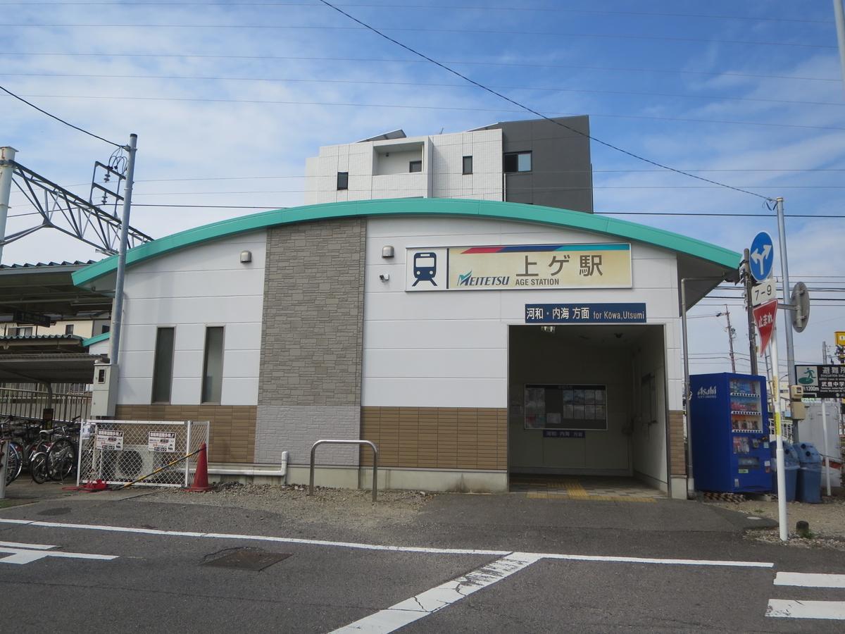 f:id:Sakasegawa3019:20201013064103j:plain