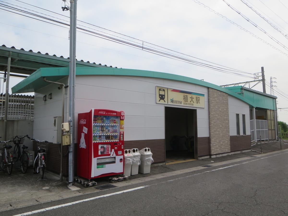 f:id:Sakasegawa3019:20201013073206j:plain