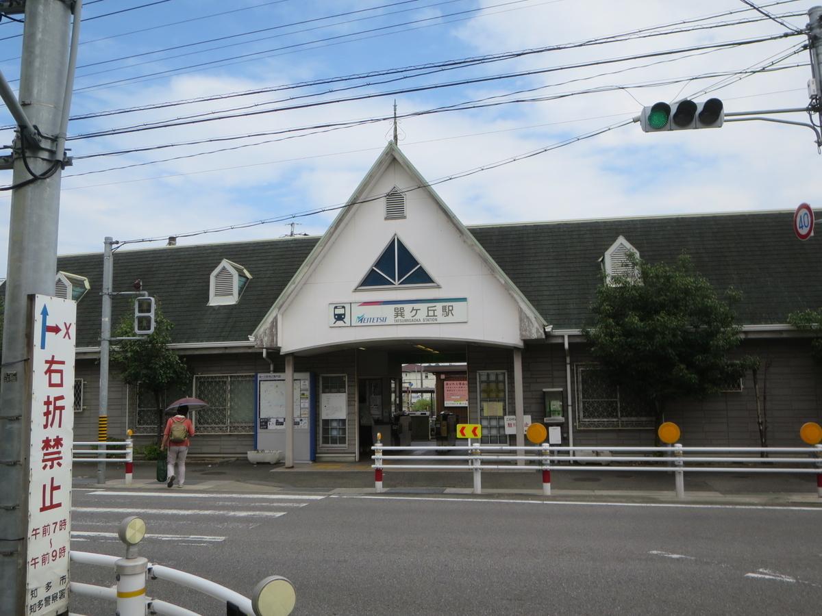 f:id:Sakasegawa3019:20201013074416j:plain