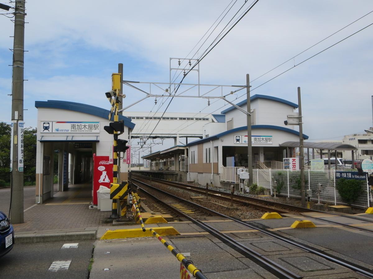 f:id:Sakasegawa3019:20201013075346j:plain