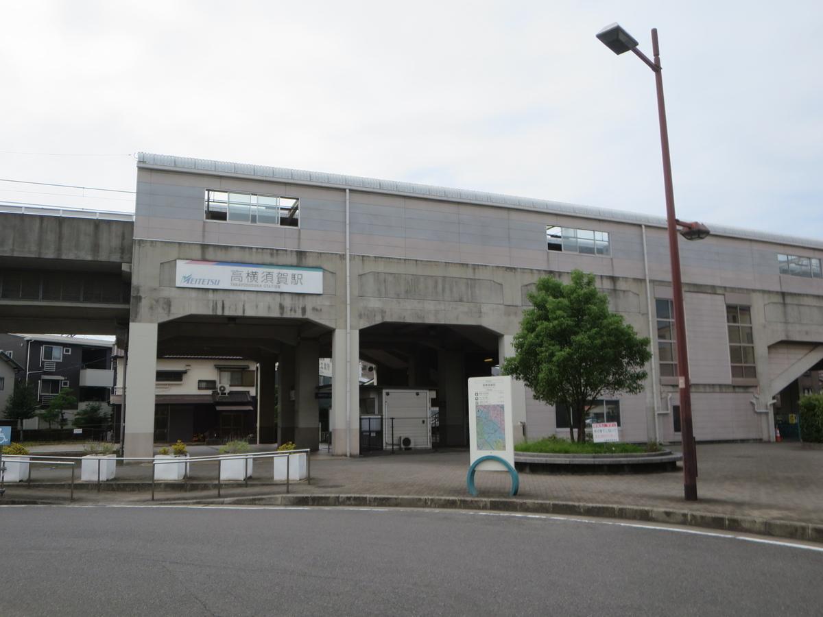 f:id:Sakasegawa3019:20201013080010j:plain