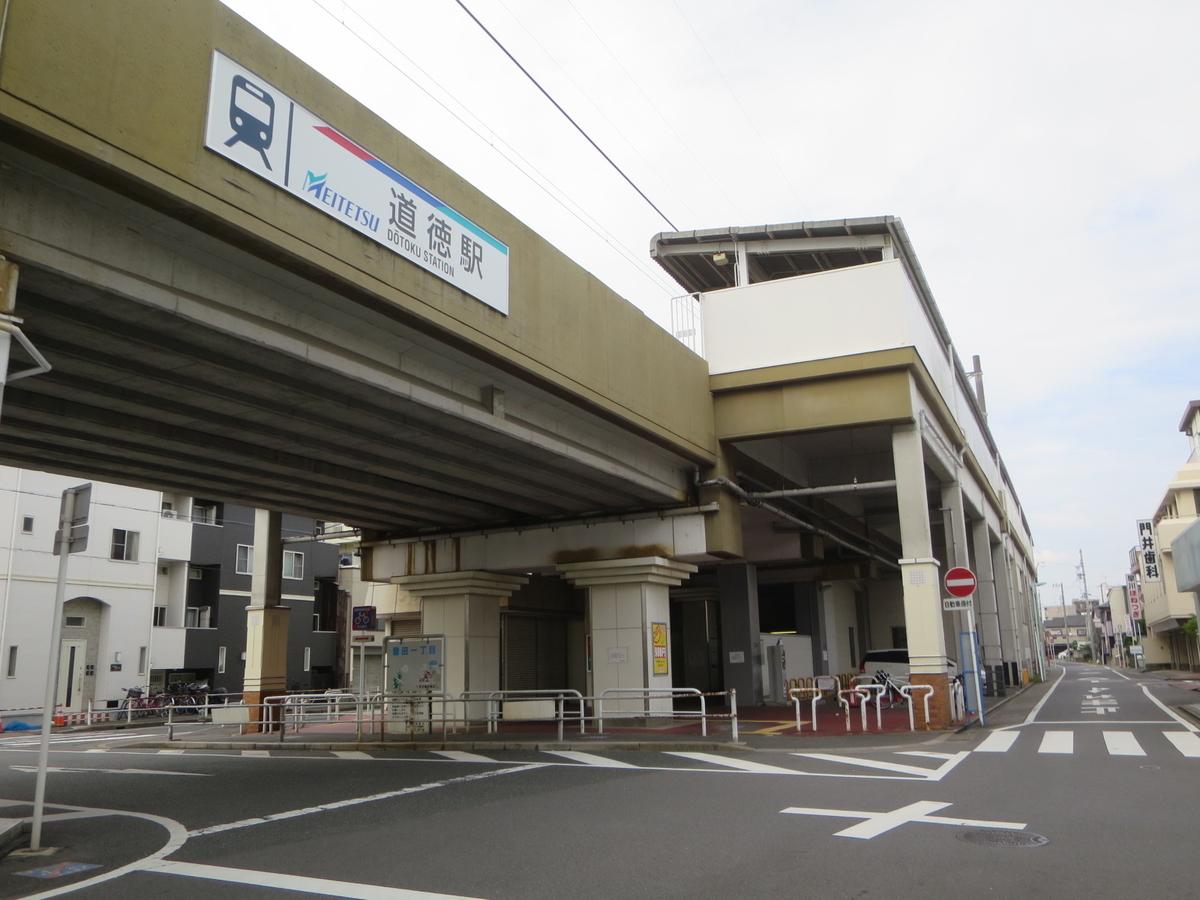 f:id:Sakasegawa3019:20201013080509j:plain