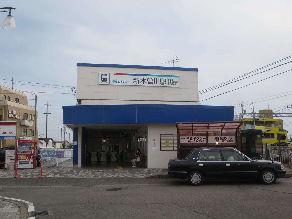 f:id:Sakasegawa3019:20201022073704j:plain