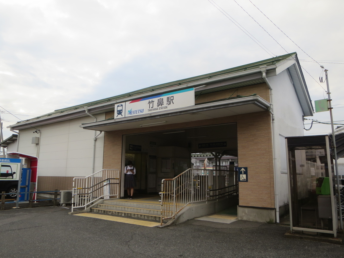 f:id:Sakasegawa3019:20201022081207j:plain
