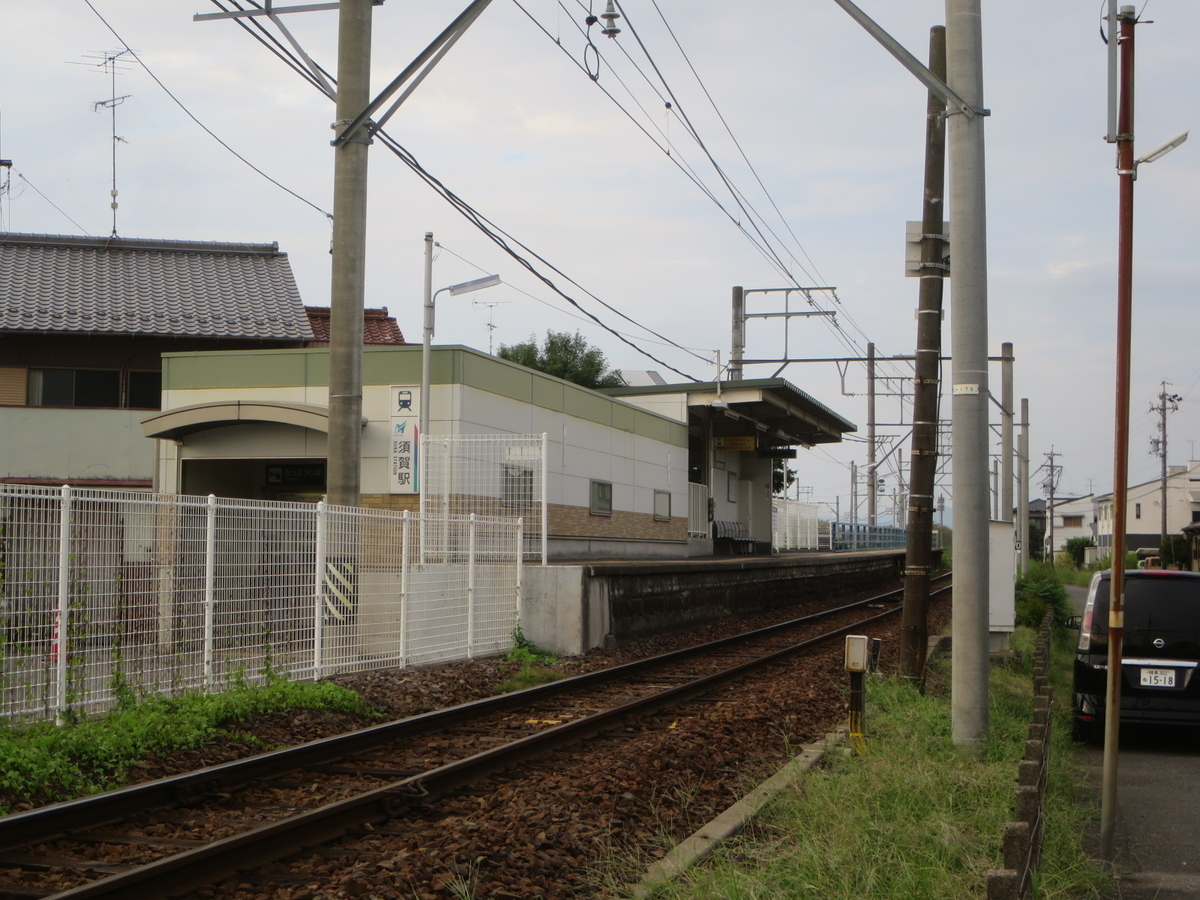 f:id:Sakasegawa3019:20201022082302j:plain