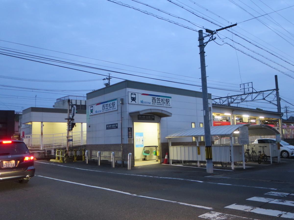 f:id:Sakasegawa3019:20201022085119j:plain