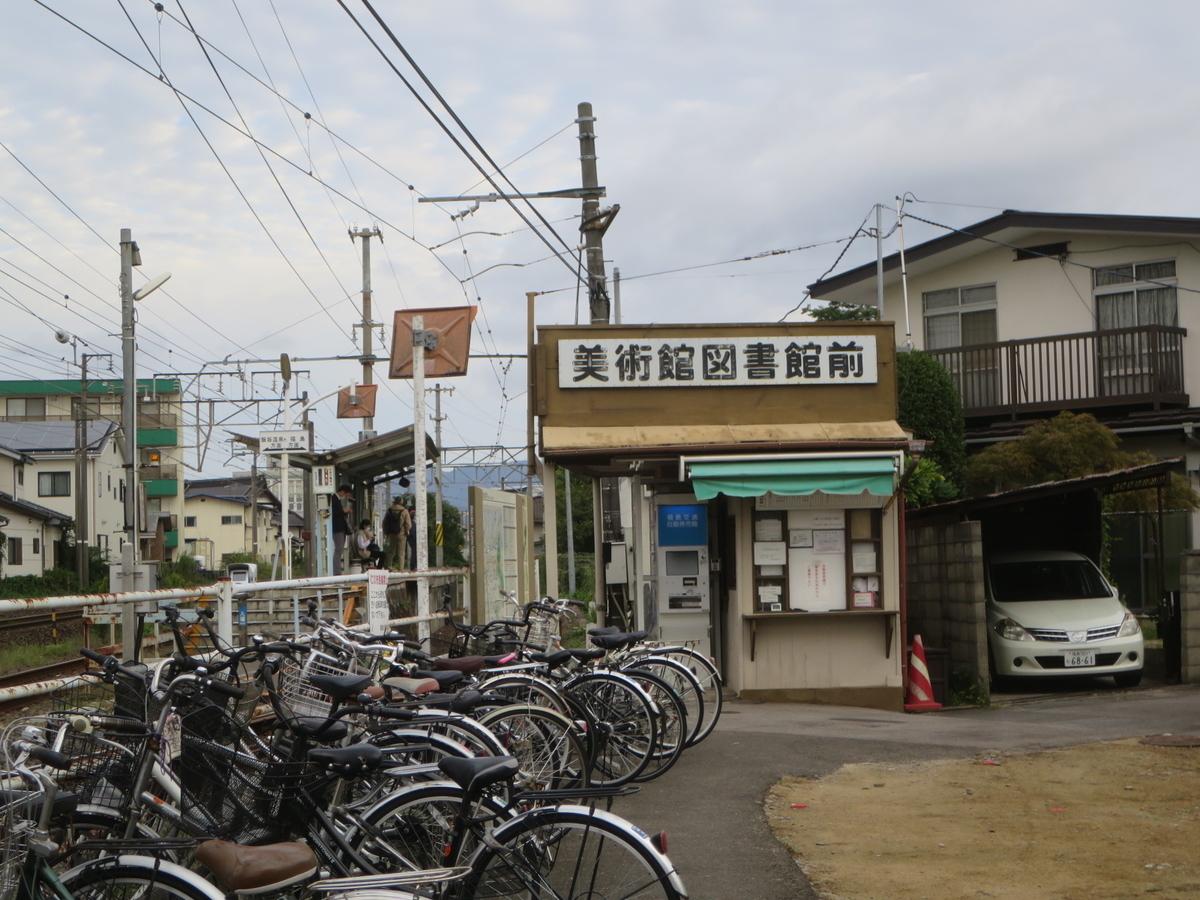f:id:Sakasegawa3019:20201028054007j:plain