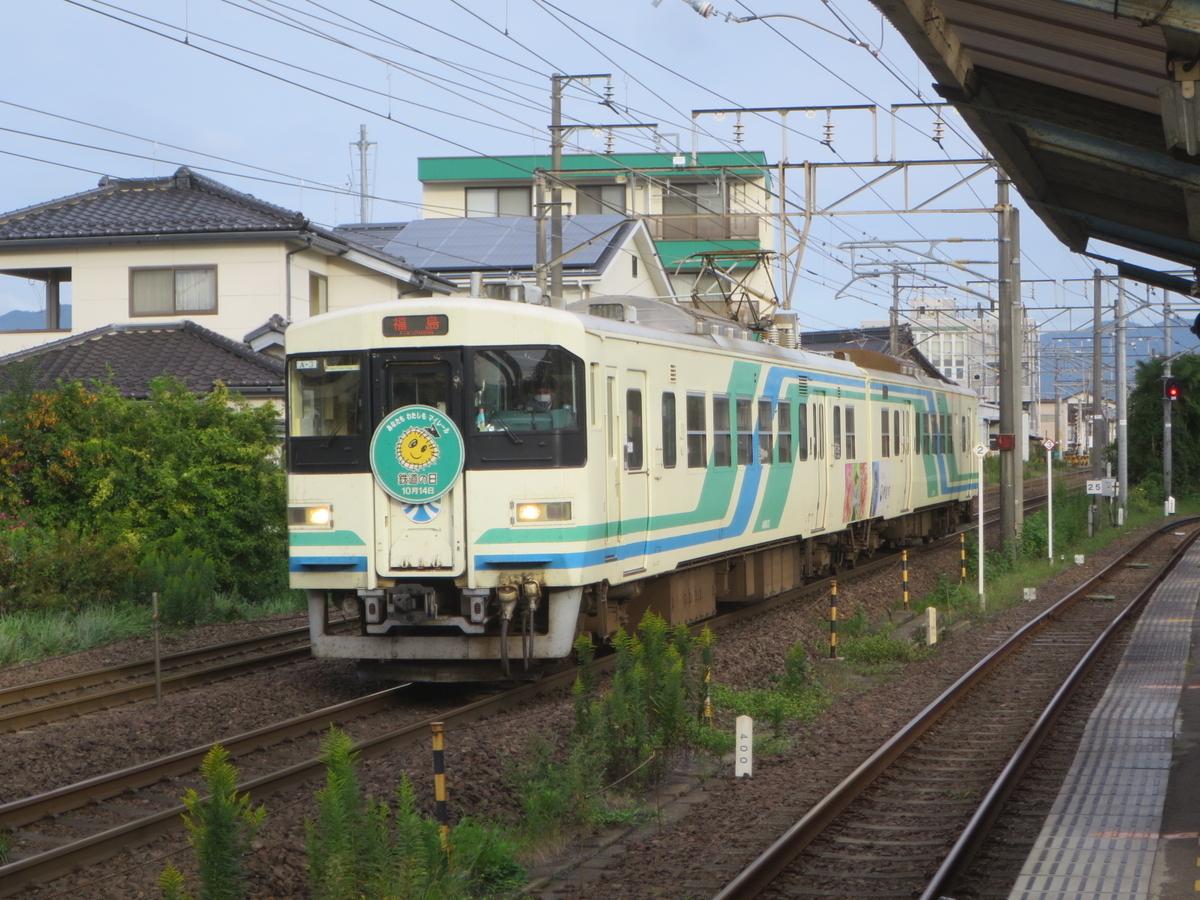 f:id:Sakasegawa3019:20201028054435j:plain