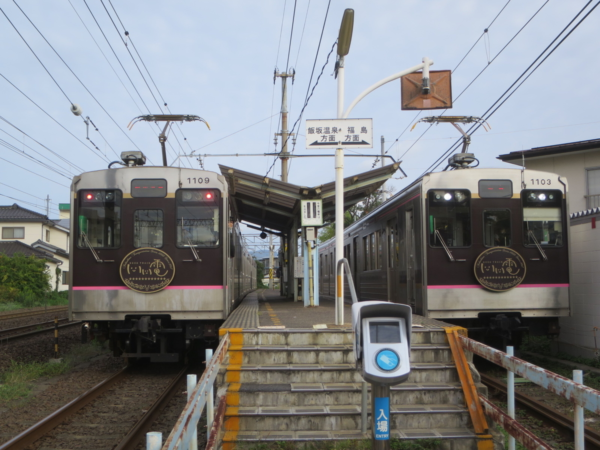 f:id:Sakasegawa3019:20201028054745j:plain