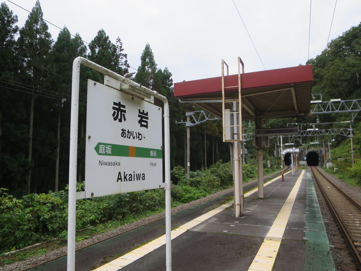f:id:Sakasegawa3019:20201028061711j:plain