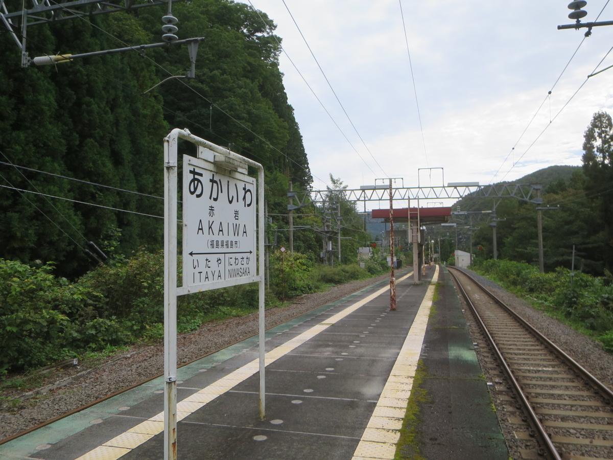 f:id:Sakasegawa3019:20201028061803j:plain