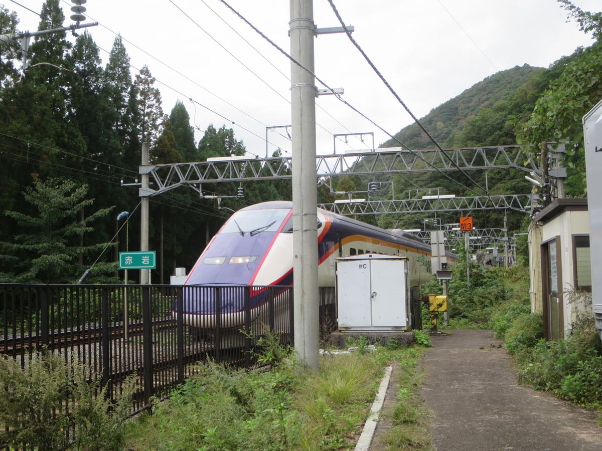 f:id:Sakasegawa3019:20201028062600j:plain
