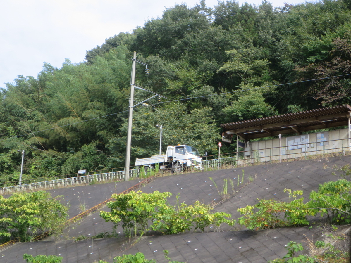 f:id:Sakasegawa3019:20201028075407j:plain