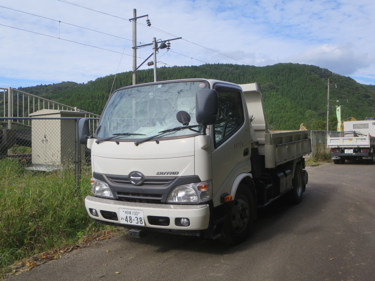 f:id:Sakasegawa3019:20201028075924j:plain