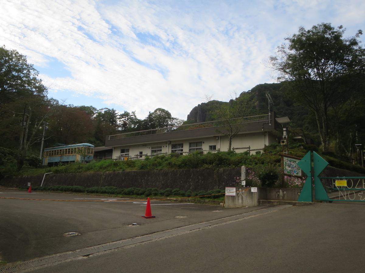 f:id:Sakasegawa3019:20201028082823j:plain