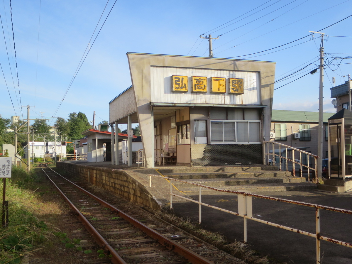 f:id:Sakasegawa3019:20201101053723j:plain