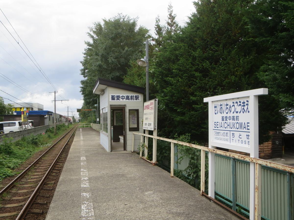 f:id:Sakasegawa3019:20201101070058j:plain