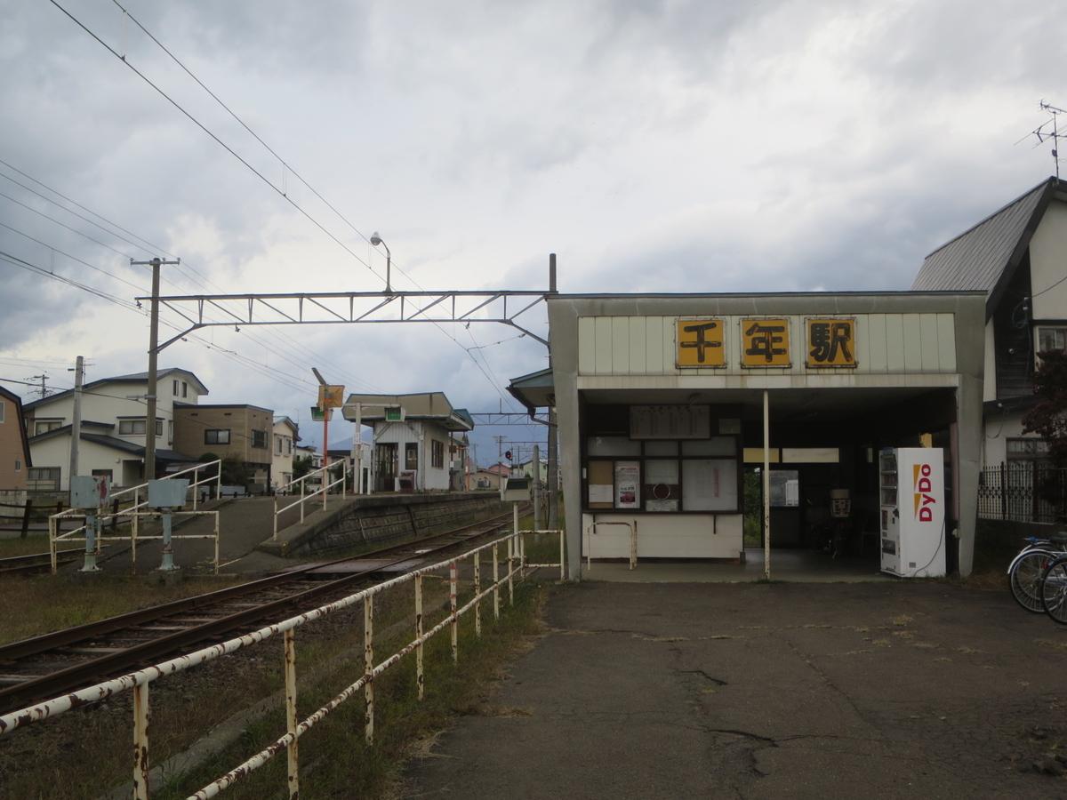 f:id:Sakasegawa3019:20201101070315j:plain