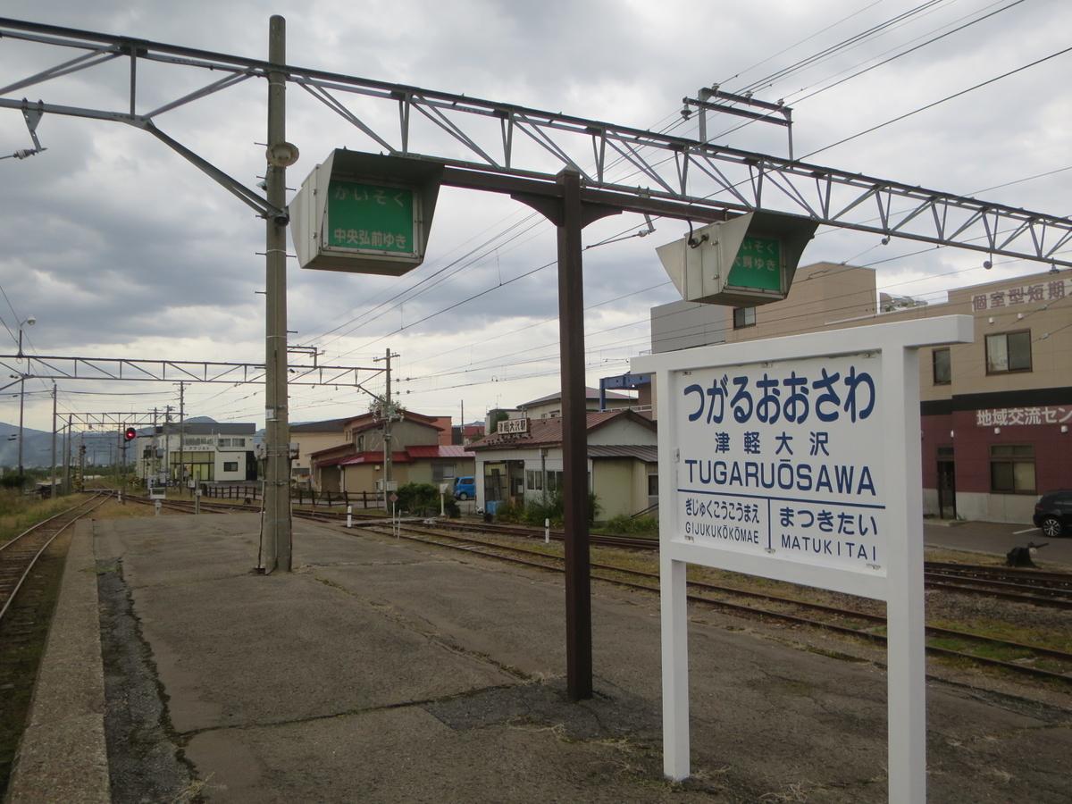 f:id:Sakasegawa3019:20201101071055j:plain