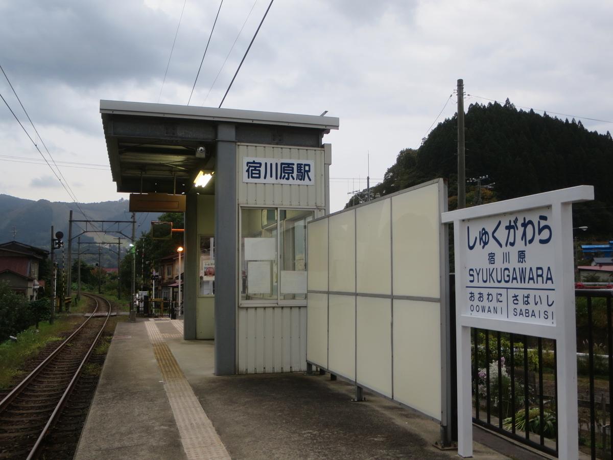 f:id:Sakasegawa3019:20201101072428j:plain