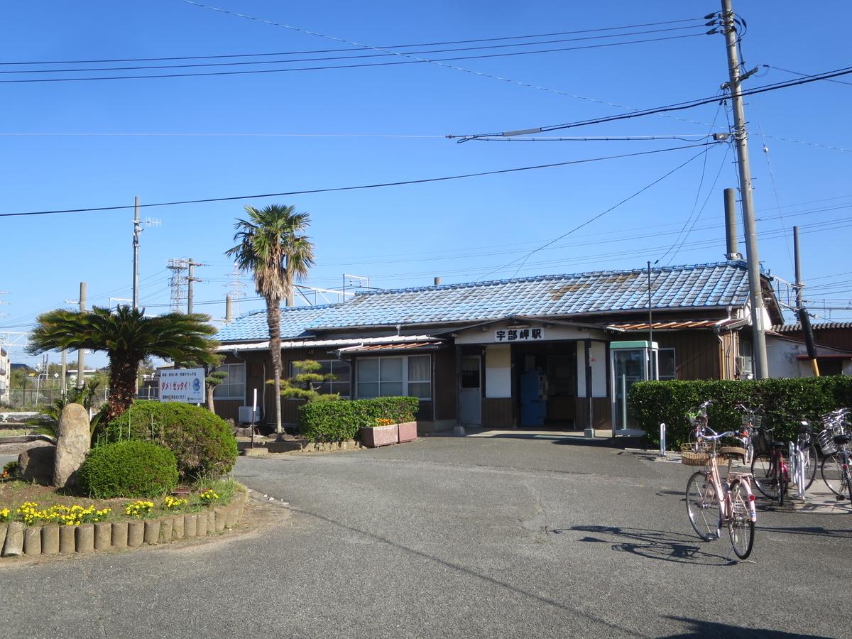 f:id:Sakasegawa3019:20201104053536j:plain