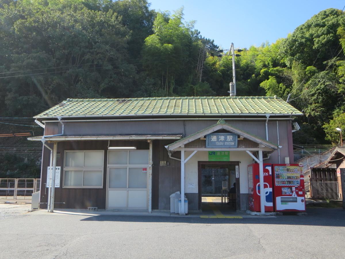 f:id:Sakasegawa3019:20201104061950j:plain